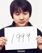 KIM TAE-GON