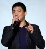 ZHONG SHAO XIONG