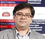 ANDREY PROSHKIN