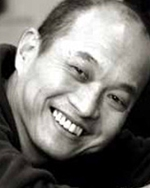 CHENG WEN-TANG